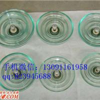 供应LXHY-70防污型钢化玻璃绝缘子