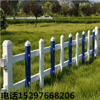 草坪锌钢护栏网厂家 铁艺护栏网生产批发