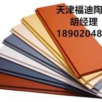 北京陶板,河北陶板,哈尔滨陶板
