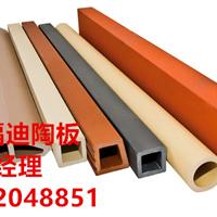 北京陶板山东陶板河北陶板厂家生产定制