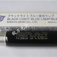 手持式荧光灯探伤荧光渗漏检测 黑色灯管