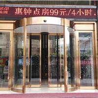 供应广东广西造型感应门假两翼门