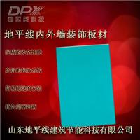 杀菌板、内墙板、UV板、杀菌板价格