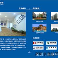 盛越公司推广轻质隔墙板墙体材料防火墙材料