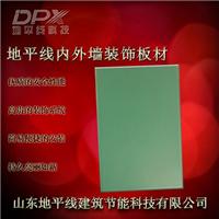 天津市抗倍特板丨无棉纤维板高档产品