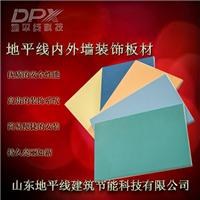 河北省无棉纤维板丨三防无机板高强度