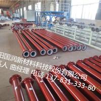 海洋工程钢衬塑管道