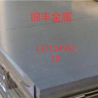 供应DD13 SPHD酸洗板