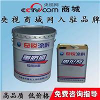 供应水性散热器内壁漆  油漆