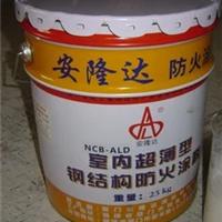 安隆达供应超薄型钢结构防火涂料
