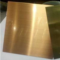 彩色不锈钢镜面板   佛山财鑫   专业加工