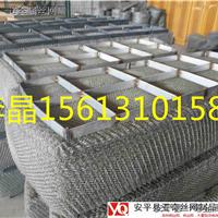 化工除沫器厂家直销-不锈钢除沫器降价10%