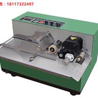 供应MY-380F墨轮墨轮打码机 墨轮打码机优质