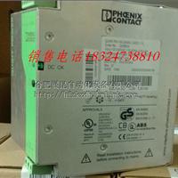 菲尼克斯开关电源QUINT-PS-3X400-500AC/24DC/5