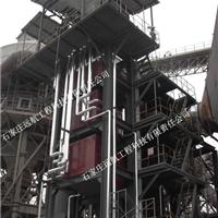 供应白灰厂回转窑专用余热回收装置