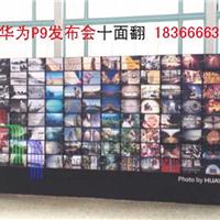 供应矩阵多面翻广告牌|北京十面翻