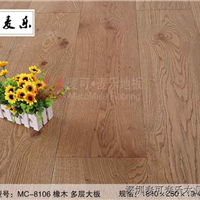 MC-8106优质橡木多层地板本色仿古拉丝大板