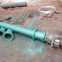 鑫润环保供应GL型管式螺旋输送机专业生产