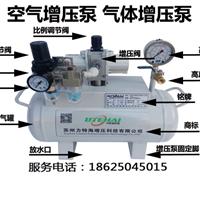 空气增压泵国内厂家SY-220