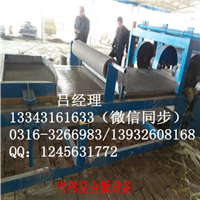 硅质岩棉板设备厂家-轩扬岩棉板复合设备