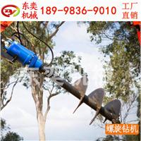 供应挖掘机用液压钻机 螺旋钻机批发价格