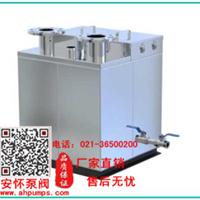 供应上海污水提升站/污水提升器