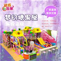 供应专业设计的儿童室内游乐园淘气堡