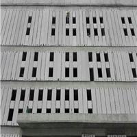 加气混凝土条板、ALC板--北京金隅
