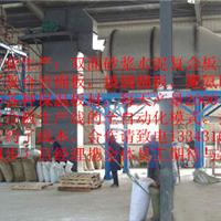 砂浆岩棉板设备-岩棉板复合设备报价