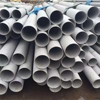 304不锈钢无缝管规格不锈钢管公司南京泽夏