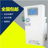 自来水 饮用水消毒专用设备 消毒剂投加器