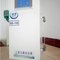 供应消毒剂投加器 二氧化氯投加器