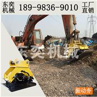 挖掘机液压夯实机 路面平板压实机