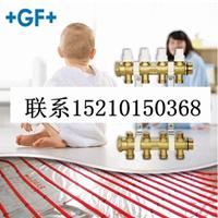 昌平地暖安装公司