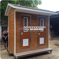 男女卫生间 移动公厕 简易卫生间双人卫生间