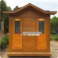 移动厕所卫生间公厕整体卫生间厕所景区