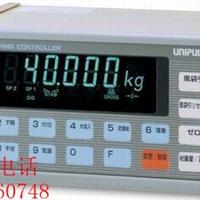 UnipulseF701称重仪表/显示器 尤尼帕斯