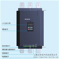 雷诺尔软启动器160kW SSD1-300-E