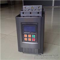 75kW软启动器价格 浙江软启动器厂家直销