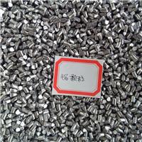供应12mm精品铝粒厂家供应价格的多少