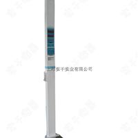 学生超声波身高体重测试仪