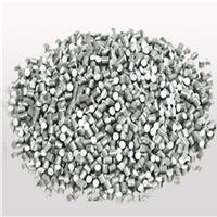 供应祥瑞达精品9.5mm铝粒一吨是多少钱
