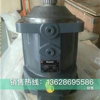 供应臂架泵油泵A7VO55LRDS/63L-NZB01-S