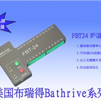 供应布瑞得炉温测试仪高精度FBT24