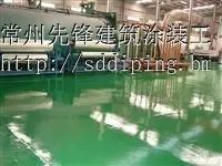 承接环氧树脂防腐地坪工程,化工行业首选