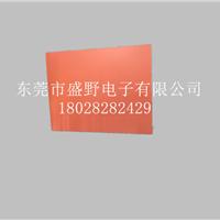 供应岸卡烧付铁板 FPC快压矽钢板