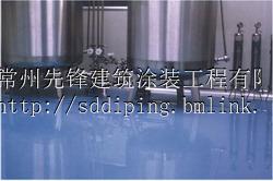 供应烟台FRP环氧防腐地坪  环氧防滑地坪