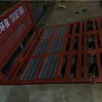 供应阳江市工地大门洗车机冲洗平台做法