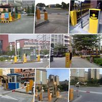 供应大厦停车场道闸管理系统安装维修