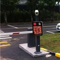 供应深圳停车场道闸常见问题的维修方法